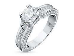 White gold ring with diamonds